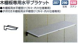 idx02-07.jpg
